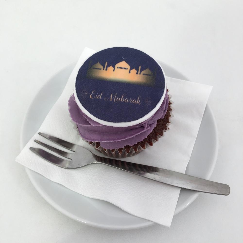 eid-heylittlecupcake1